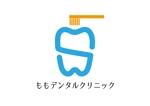 tora_09さんの新築歯科医院のロゴへの提案