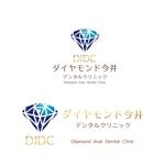 審美歯科医院「ダイヤモンドデンタルクリニック」のロゴへの提案