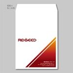 house_1122さんの会社の封筒2種類のデザインへの提案