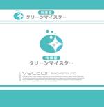 chopin1810lisztさんの特殊清掃会社「特掃屋 クリーンマイスター」ロゴデザインの募集への提案