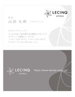 u-ko-designさんのルサンククリニック名刺への提案