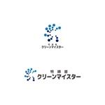 Yolozuさんの特殊清掃会社「特掃屋 クリーンマイスター」ロゴデザインの募集への提案