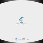 Nakamura__さんの特殊清掃会社「特掃屋 クリーンマイスター」ロゴデザインの募集への提案