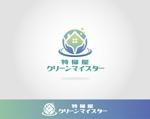 ORI-GINさんの特殊清掃会社「特掃屋 クリーンマイスター」ロゴデザインの募集への提案