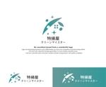 hope2017さんの特殊清掃会社「特掃屋 クリーンマイスター」ロゴデザインの募集への提案