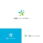 NOZIさんの特殊清掃会社「特掃屋 クリーンマイスター」ロゴデザインの募集への提案
