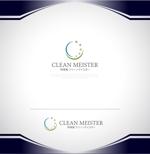 NJONESさんの特殊清掃会社「特掃屋 クリーンマイスター」ロゴデザインの募集への提案