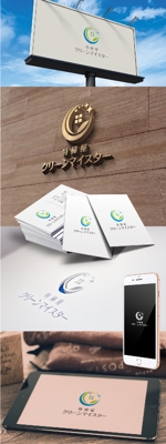 katsu31さんの特殊清掃会社「特掃屋 クリーンマイスター」ロゴデザインの募集への提案