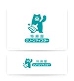 plus_colorさんの特殊清掃会社「特掃屋 クリーンマイスター」ロゴデザインの募集への提案