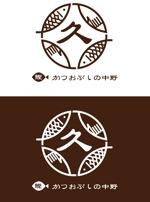 「かつおぶしの中野」のロゴの手描きラフ画の仕上げ(データ化)への提案