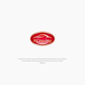 VEROさんのモータースポーツでカーレースチーム「KCracing」のロゴへの提案