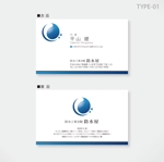 shima-zさんの建築業 防水屋 の名刺デザインへの提案