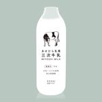 S-sktさんの乳業メーカーの新作牛乳販売の為のパッケージデザインへの提案