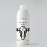 hsgdesign02さんの乳業メーカーの新作牛乳販売の為のパッケージデザインへの提案