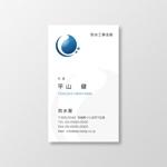 T-akiさんの建築業 防水屋 の名刺デザインへの提案