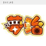 写真館のロゴ制作への提案