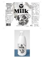 laphrodite1223さんの乳業メーカーの新作牛乳販売の為のパッケージデザインへの提案