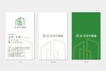 hautuさんの不動産会社 「株式会社彩京不動産」の名刺デザインへの提案