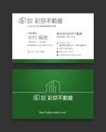 AD-Yさんの不動産会社 「株式会社彩京不動産」の名刺デザインへの提案