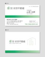 yahhidyさんの不動産会社 「株式会社彩京不動産」の名刺デザインへの提案