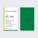 G_miuraさんの不動産会社 「株式会社彩京不動産」の名刺デザインへの提案
