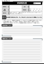 Daichi_YoshikawaさんのPPTもしくはエクセルのレイアウト調整(A4、2ページのみ)への提案