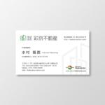 T-akiさんの不動産会社 「株式会社彩京不動産」の名刺デザインへの提案