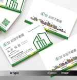 now3arkさんの不動産会社 「株式会社彩京不動産」の名刺デザインへの提案