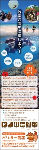 coopieさんの観光雑誌の広告デザインへの提案