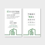 sync_designさんの不動産会社 「株式会社彩京不動産」の名刺デザインへの提案