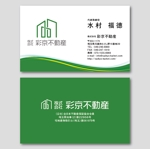 miyabi205さんの不動産会社 「株式会社彩京不動産」の名刺デザインへの提案