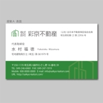 house_1122さんの不動産会社 「株式会社彩京不動産」の名刺デザインへの提案