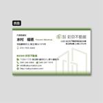 maruni_proさんの不動産会社 「株式会社彩京不動産」の名刺デザインへの提案