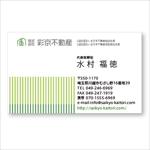 samasaさんの不動産会社 「株式会社彩京不動産」の名刺デザインへの提案