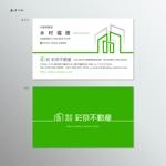 sorude2501さんの不動産会社 「株式会社彩京不動産」の名刺デザインへの提案