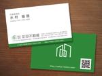 mc22srさんの不動産会社 「株式会社彩京不動産」の名刺デザインへの提案