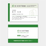 ak0411さんの不動産会社 「株式会社彩京不動産」の名刺デザインへの提案