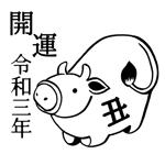 2021年干支(丑)のイラスト依頼【動物】【うし】【和風】への提案