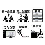 事務所 シンプルなピクトサインへの提案