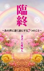 k_komakiさんの電子書籍 表紙デザインの制作依頼への提案