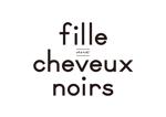 シルバーアクセサリーブランド「fille aux cheveux noirs」のロゴ作成依頼ですへの提案