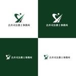 司法書士事務所 吉井司法書士事務所のロゴへの提案