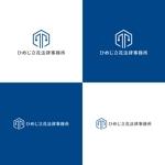 新たに設立する法律事務所のロゴへの提案