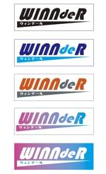 生活必需品をお得に利用できる新サービス提供会社「WINNdeR」のロゴをお願いします!への提案