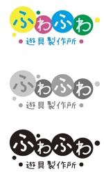 ちびっ子の遊具製作会社、「ふわふわ遊具製作所」のロゴを大募集!への提案
