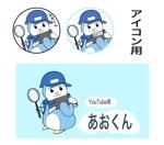 青空のイメージキャラクター「あおちゃん」のデザイン募集!!への提案