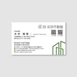 toshimoriさんの不動産会社 「株式会社彩京不動産」の名刺デザインへの提案