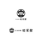 Yolozuさんの懐石料理を提供している「日本料理 昭栄館」のロゴへの提案