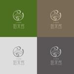 Sorakichiさんの懐石料理を提供している「日本料理 昭栄館」のロゴへの提案