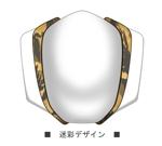B´fullオリジナル「インナーマスク」のデザイン作成のお仕事への提案